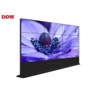Cheap Rich Color Video Display Screen / Floor Standing Outdoor LCD Video Wall for sale