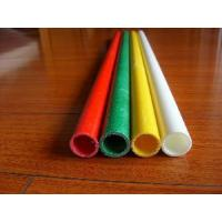 Cheap Pultrusion High Strength Fiberglass Pipe (CLIM_P) for sale