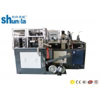 Cheap Environmental Hot Air Automatic Paper Cup Forming Machine With Double Turnplate for sale