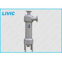 Cheap Liquid Solid Separation Equipment High Efficiency For Raw Water VS Seires for sale