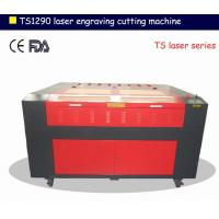 Marble laser engraving machine TS1490