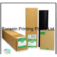 Buy cheap Graphic Arts Film from wholesalers