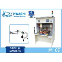 Cheap Automatic Welding Machine , DC Spot Welder for Heating Tube for sale