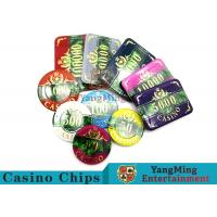 Cheap Beautiful Pattern Luxury Casino Poker Chip Set With Embedded Iron Plates for sale