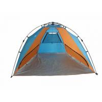 Buy cheap family beach shelter tent from wholesalers