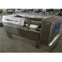 Cheap Electric Meat Grinder Machine , High Versatility Meat Shredder Machine for sale