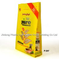 Buy cheap new design hot sale side gusset plastic pet food bag in packaging from wholesalers