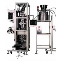 Cheap [MANUFACTURER] water sachet filling machine for sale