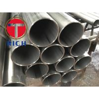 Cheap EN 10217-6 Submerged Arc Welded Pipes Non - Alloy Steel Tubes With Carbon Steel for sale
