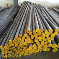 Cheap JIS DC53 TOOL Steel Round Rod For Making Cold Work Mould With High Toughness for sale