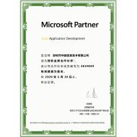 Shenzhen TwoPony Technology Limited Certifications