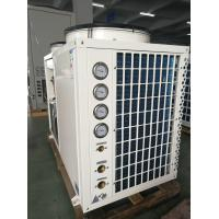 Cheap Eenrgy Saving Electric Air Source Heat Pump Axial Flow Fan Type 36KW for sale