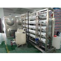 10000 L/H Industrial RO Water Treatment System for Large