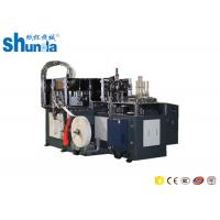 Cheap Disposable Ice Cream / Tea Paper Cup Production Machine 90 PCS / MIN for sale