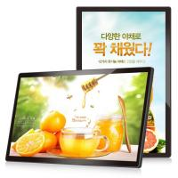 Cheap Android Wifi HD IPS Led Screen Wall Mount Table Stand Advertising Display 21.5 Inch for sale