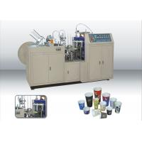 Bowl Sleeve Forming Machine Paper Cup Automatic Machine CE Certificate