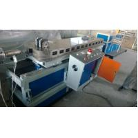 Cheap Water Air Plastic Pipe Extrusion Machine 15KW Motor Power With CE Certificate for sale