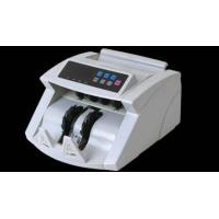 Buy cheap Money Counter from wholesalers