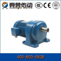 Cheap High Torque G3 Series Helical Gear Motor For Industrial / Construction for sale
