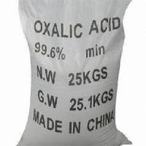 Cheap Ammonium Chloride for sale