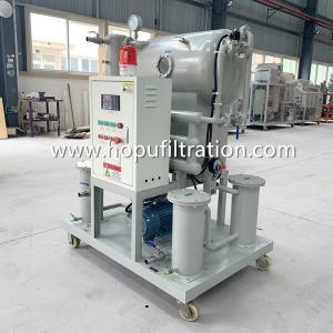 Cheap Portable Mini Vacuum Transformer Oil Purifier, Small Insulation Oil Filtration Equipment for sale