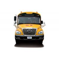 Cheap Nice Appearance Used School Bus YUTONG Brand For Passenger Transportation for sale