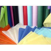 Cheap Dot Style PP Non Woven Fabric Raw Material 9 Gsm ~ 300gsm Weight For Sanitary Napkin for sale