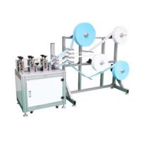 Cheap Semi Automatic KN95 Face Mask Making Machine For Medical Supplies Manufacturing Plant for sale