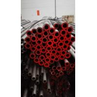 Cheap High Speed Tool Steel1.3343/M2/SKH51 Seamless Steel Tube For High Performance Cutting for sale
