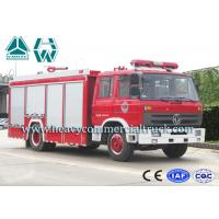 Cheap Multi Occupant Dongfeng Fire Fighting Truck With Double Cabin 6 Tons for sale