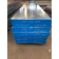 Buy cheap Cold Wor Die Steel D2 / 1.2379 / SKD11 / Cr12Mo1V1 Steel Flat Bar Plate Steel from wholesalers