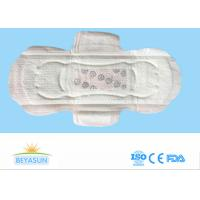 Quality Negative Ion Disposable Ladies Sanitary Napkins High Abosorption Winged Shape wholesale