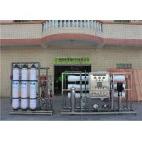 China Automatic Converting Seawater To Drinking Water Machine Reverse Osmosis on sale