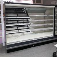 Open Remote Multideck Chiller Cabinet