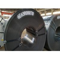 SAE1006 / SAE1008 HRC Hot Rolled Coil Low Carbon Steel Large Stock Manufactures