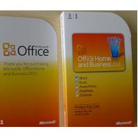 2010 microsoft office home and business product key