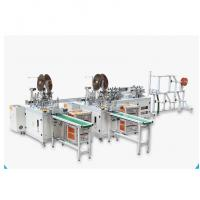 Cheap Disposable Earloop Mask Producing Machine Non Woven 6300mm×3500mm×2000mm for sale