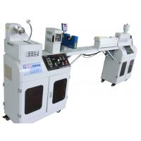 Cheap Mini 1.75mm PLA ABS Single Screw Extruder Machine With PLC Control System for sale