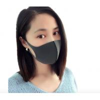 Cheap Sport Protective Sponge Fashion PITTA Disposable Face Mask Anti Pollution for sale