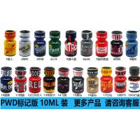 Buy cheap Wholesale Rush Poppers Sex Lubricant for Gay Anal Sex Pain Free from wholesalers