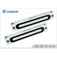 Buy cheap 220lbs Fail Secure Magnetic Lock 12/24V DC JS-110 Suitable For Small Cabinet from wholesalers
