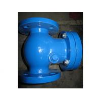 Cheap Swing Type Check Valve for sale