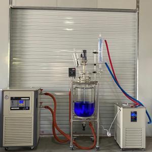 Cheap 50 L 10 Liter Chemical Reactors Pilot Plant GG-17 20L Double-layer Glass Reactor for Labs Chemistry Reaction for sale