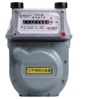 how to read a gas meter victoria