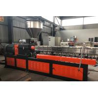 Cheap Recycle PET pelletizing machine twin screw extruder factory direct granulator for sale