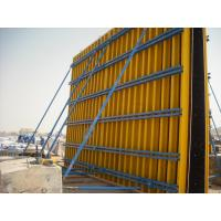 Cheap Custom Concrete Wall Formwork Concrete Wall Form , Lightweight 55-60kg/m2 for sale