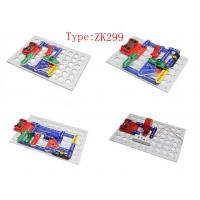 Buy cheap electronic toy bricks from wholesalers