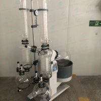 Cheap 50 Litre Rotary Evaporator with Vacuum Pump and Cooling System, Distillation Rotovap Oil Extractive Machine Extractor for sale