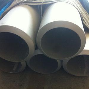 Cheap ASTM A790 Duplex SS Pipe, SCH 160, 6M, 8 Inch for sale