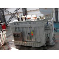 Quality 60000KVA 36KV Three Phase Electric Arc Furnace EAF Oil Immersed Power Transformer wholesale